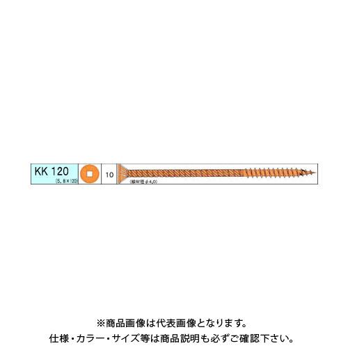 ダンドリビス 極太KK 735本入 徳用箱 V-KKX120-TX