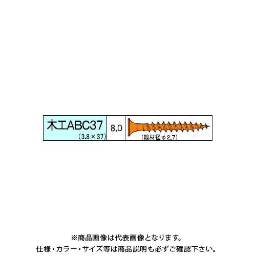 ダンドリビス 木工ABCビス 4760本入 徳用箱 V-MAB037-TX