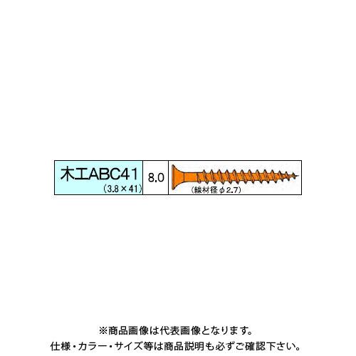 ダンドリビス 木工ABCビス 4360本入 徳用箱 V-MAB041-TX