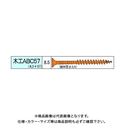 ダンドリビス 木工ABCビス 3240本入 徳用箱 V-MAB057-TX