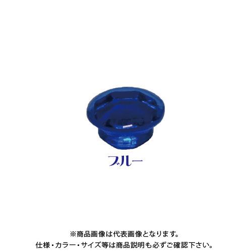 ダンドリビス クリスタルキャップ(ブルー) 600個入 8号 C-CCXBLX-PX