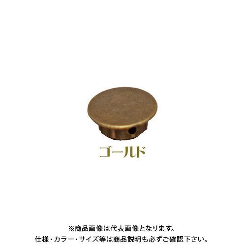 ダンドリビス アンティークキャップ(ゴールド) 600個入 8号 C-ACXGLX-PX