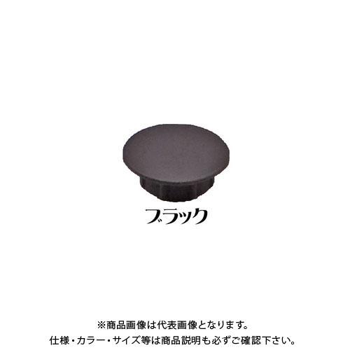 ダンドリビス アンティークキャップ(ブラック) 600個入 8号 C-ACXBKX-PX