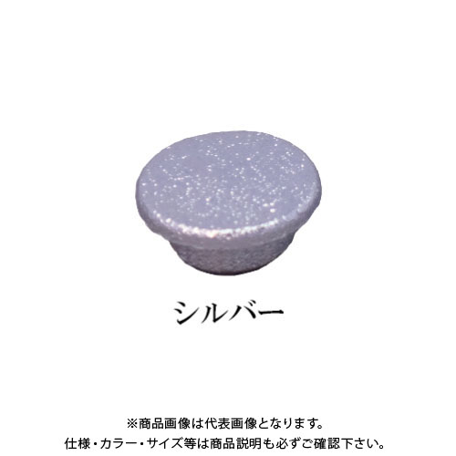 ダンドリビス メタルキャップ(シルバー) 600個入 8号 C-MCXSVX-PX