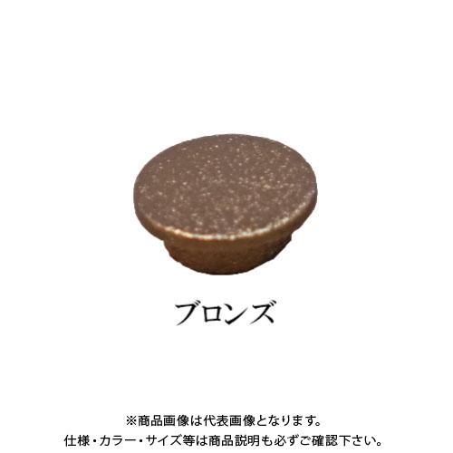 ダンドリビス メタルキャップ(ブロンズ) 600個入 8号 C-MCXGBX-PX