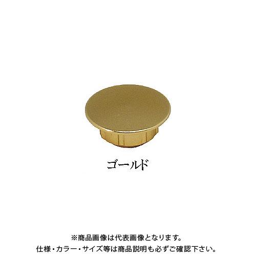 ダンドリビス ハイメタルキャップ(ゴールド) 600個入 8号 C-HMCGLX-PX