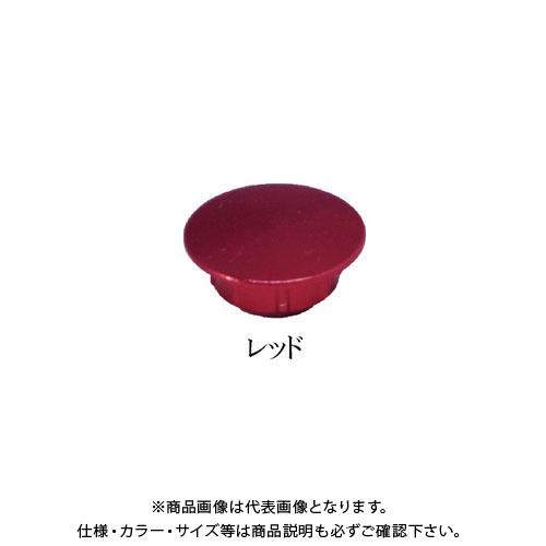 ダンドリビス ハイメタルキャップ(レッド) 600個入 8号 C-HMCRDX-PX
