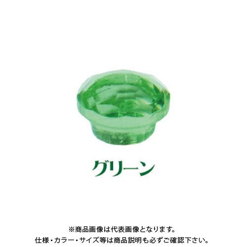 【SALE】 ダンドリビス ジュエルキャップ(グリーン) 600個入 8号 C-JCXGRX-ZX, スワローキッチン 8956091a