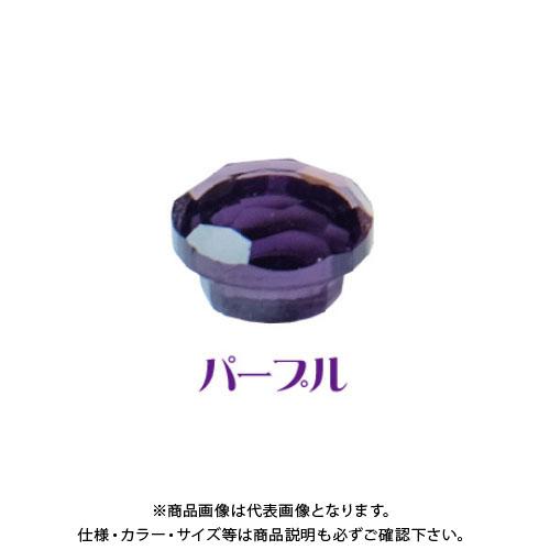 【メール便無料】 ダンドリビス ジュエルキャップ(パープル) 600個入 8号 C-JCXPUX-ZX, わくわく店(てん) 921e0460