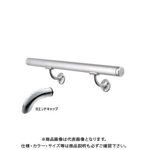 浅野金属工業 ASANO 壁付用手摺 φ38×1000L L型木ネジ 鏡面 Rエンド AK43923M-10R