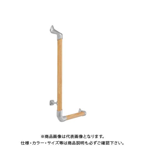 【12/5限定 ストアポイント5倍】浅野金属工業 ASANO L型補助手摺 φ35 600×600L 鏡面 集成材 AK43972M-66