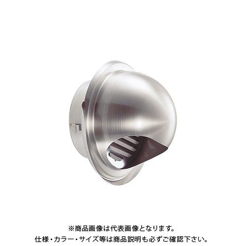 宇佐美工業 丸型フード水切付ガラリ 溶接組立式 φ200 ヘアーライン (8ヶ入) GEN200S-HL