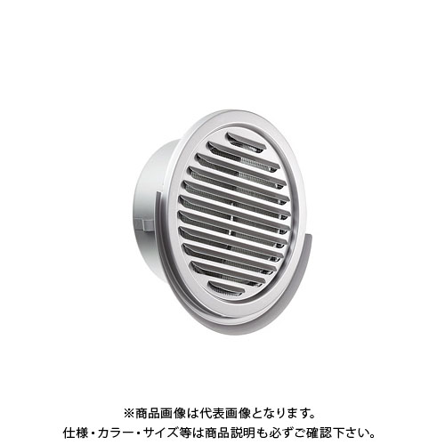 宇佐美工業 丸型スリムガラリ水切付 溶接組立式 φ150 メタリックブラウン (24ヶ入) SEN150S-MB