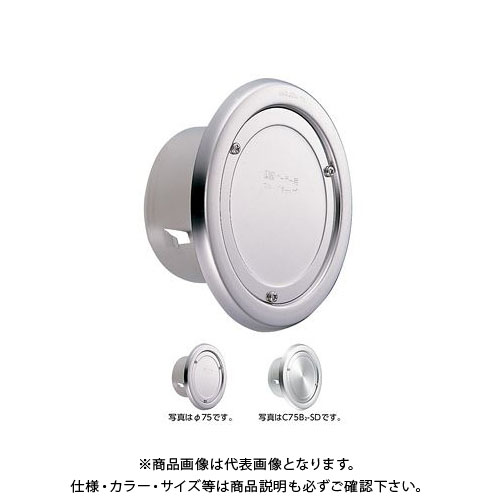 宇佐美工業 クーラー用スリーブキャップ(ビス脱着式) φ75 SUS304材無塗装 (72ヶ入) C75B2-SD