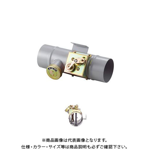 【運賃見積り】【直送品】宇佐美工業 鉄製 中間用防火ダンパー 強制給排気口用部品 (1ヶ入) PDB-R275-SPC
