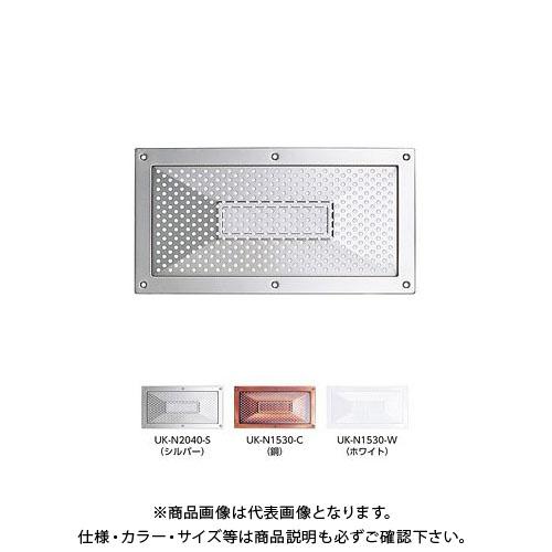 宇佐美工業 ステンレス製 軒天換気孔 匠 ホワイト(アクリル塗装) (10×3入) N1530-W