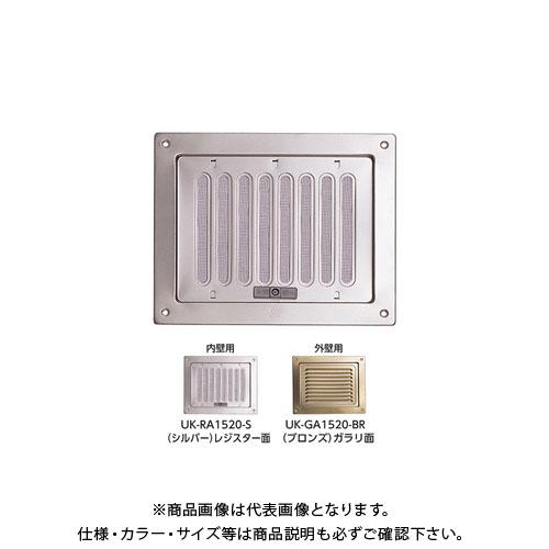 宇佐美工業 レジスターガラリ(内外壁用)セット ブロンズ(アクリル塗装) (2×20入) GA1520-BR
