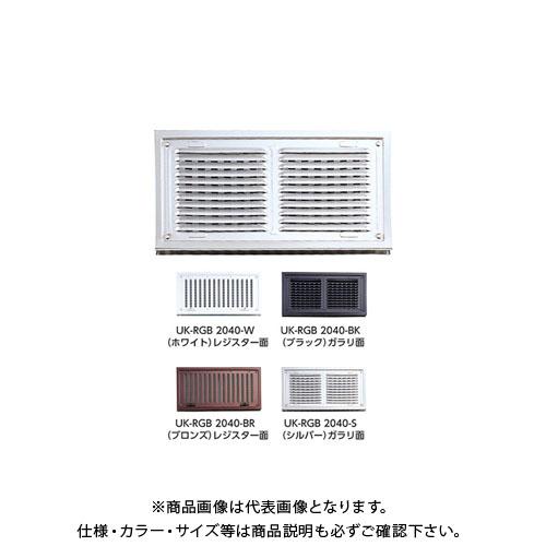 宇佐美工業 レジスターガラリBタイプ(ドア用) ブラック (1set×10入) RGB2040-BK