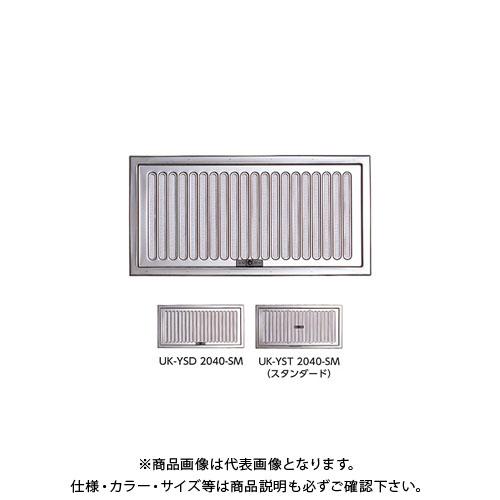 宇佐美工業 床下換気口スライド式 シルバー (10×2入) YSD2040-SM
