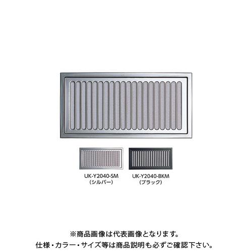 宇佐美工業 床下換気口(厚口) ブラック(艶消塗装) (10×3入) Y1530-BKM