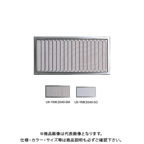 宇佐美工業 床下換気口(公庫型)住宅金融支援機構基準 シルバー (10×3入) YMK2040-SM