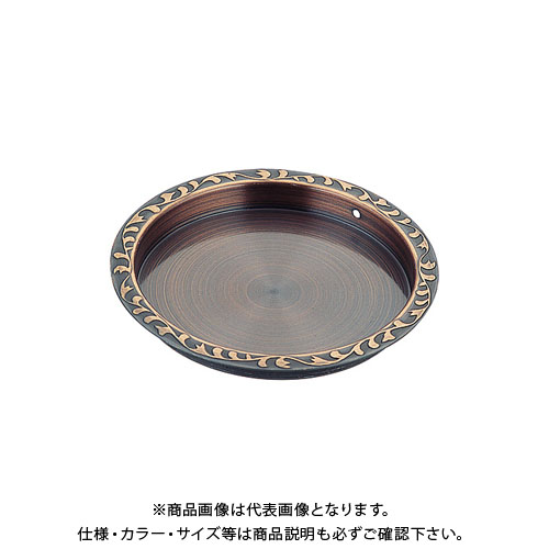宇佐美工業 匠 丸引手 銅製 小 ステンカラー塗装 (40×20入) 小