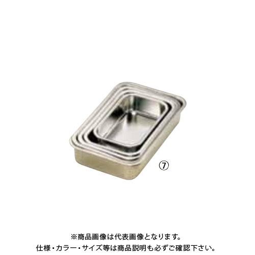 TKG 遠藤商事 18-8浅型長バット 7-0136-0707 33型 品質保証 新生活 ABT38033