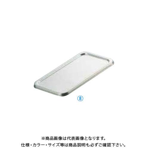 TKG 遠藤商事 メーカー公式ショップ 18-8長バット蓋 40型用 ABT40040 7-0136-0813 お中元