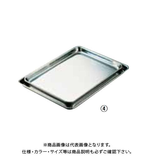 TKG 遠藤商事 IKD 18-8抗菌ケーキバット ABT63011 7-0138-0403 営業 11インチ 本物
