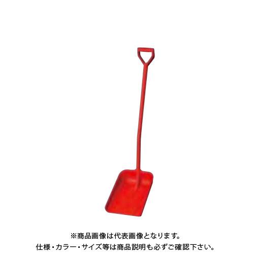 TKG 遠藤商事 バーキンタ ワンピースショベル 大 赤 66204900 ASYF001 6-0194-0601