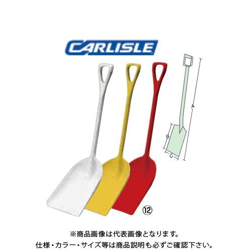 TKG 遠藤商事 カーライル スコップ 41076 イエロー ASK6502 6-0194-1202