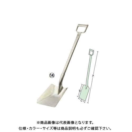 TKG 遠藤商事 18-8スコップ K-C2 ASK03 6-0194-1401