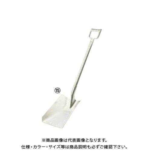 TKG 遠藤商事 18-8スコップ K-C4 ASK04 7-0198-1401