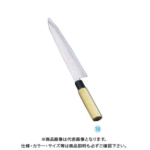 TKG 遠藤商事 堺實光 匠練銀三 和牛刀(両刃) 21cm 37634 AZT4302 7-0281-1902