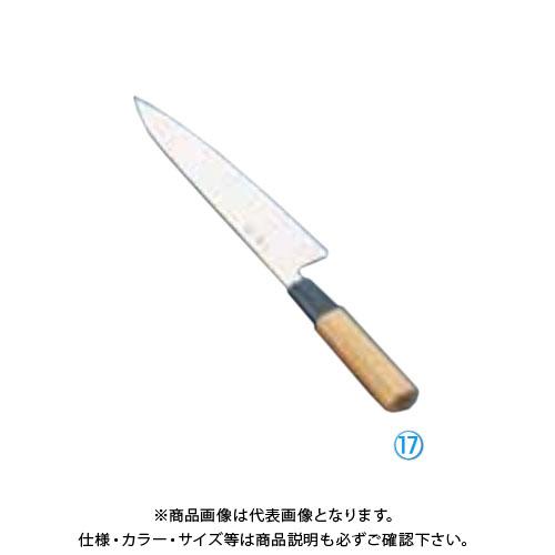 TKG 遠藤商事 酔心 イノックス本焼和庖丁 和牛刀 21cm 45082 ASI5701 7-0286-1601