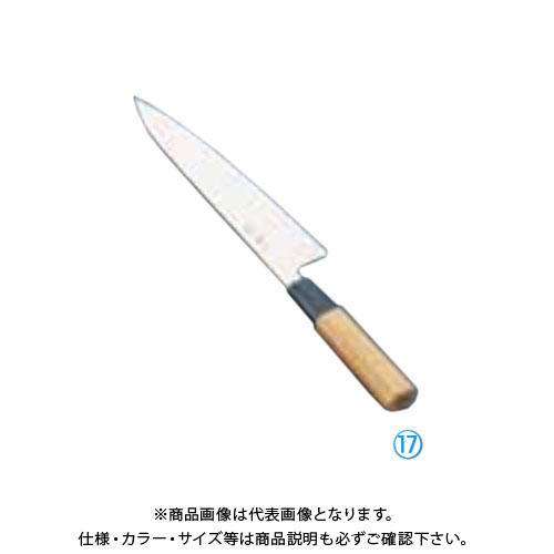 TKG 遠藤商事 酔心 イノックス本焼和庖丁 和牛刀 24cm 45083 ASI5702 7-0286-1602