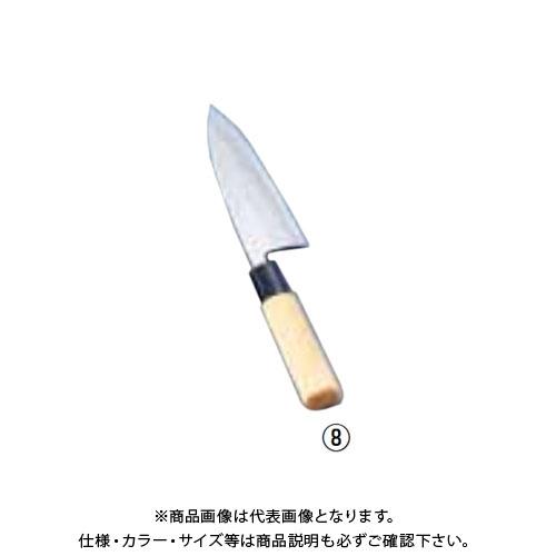 TKG 遠藤商事 ステンレス鋼 防菌柄 出刃 13.5cm ABU0113 7-0287-0802