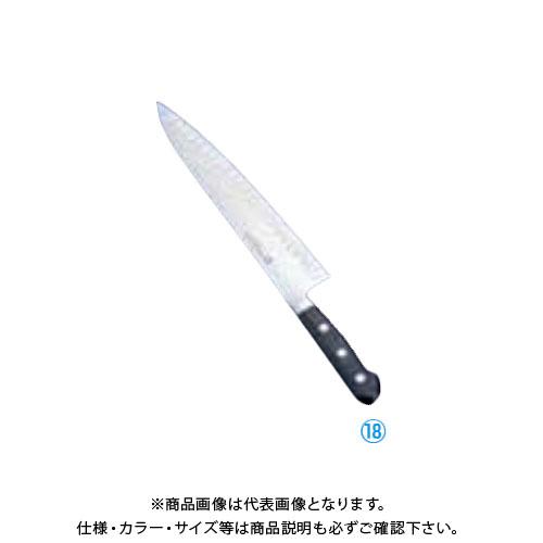 TKG 遠藤商事 堺 菊守 特殊ステンレス鋼 牛刀サーモン 24cm AKK4224 7-0296-1902