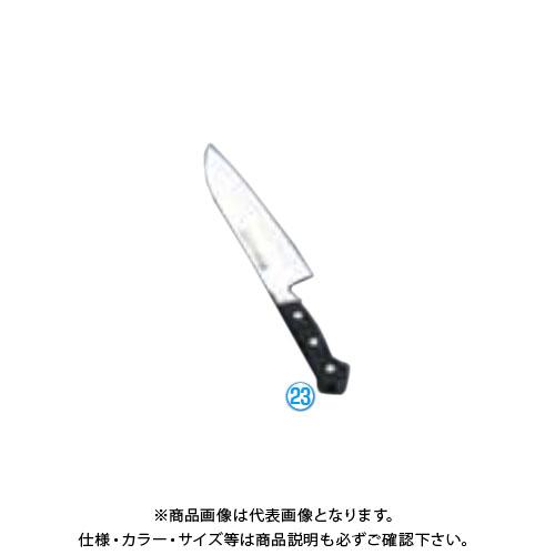 TKG 遠藤商事 ミソノ UX10シリーズ 三徳サーモン No.751 18cm AMSD9 7-0293-2401