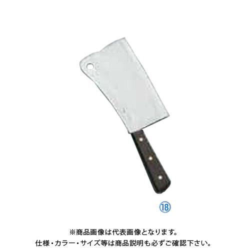 TKG 遠藤商事 杉本 全鋼 チャッパーナイフ 18.5cm 4031 ASG08 7-0300-1801