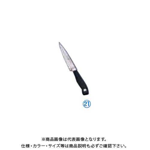 TKG 遠藤商事 ヴォストフ グランプリII パーリングK 4040-09 ADLM801 7-0302-2401