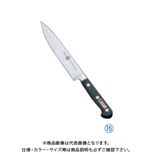 TKG 遠藤商事 ツヴィリング シェフナイフ細身 31020-201 20cm AHV88201 7-0306-1302