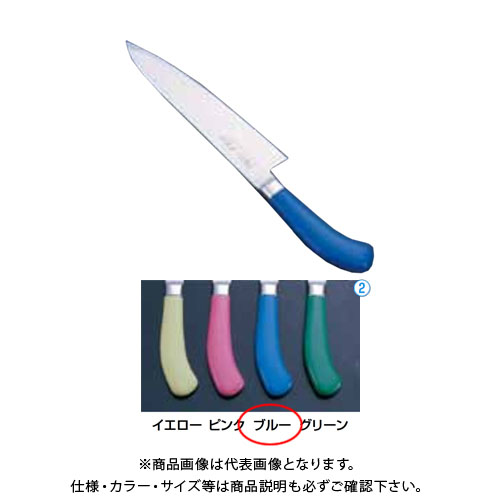 TKG 遠藤商事 エコクリーン TKG PRO カラー牛刀 24cm ブルー AEK4811 7-0316-0613
