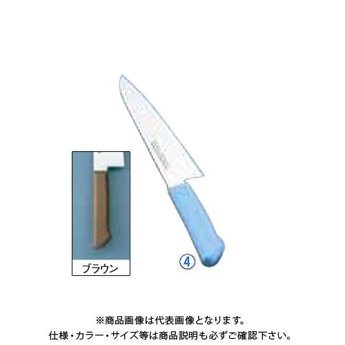 TKG 遠藤商事 マスターコック抗菌カラー庖丁 洋出刃 MCDK-270 ブラウン AMSE5276A 7-0320-0416