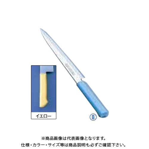 TKG 遠藤商事 マスターコック抗菌カラー庖丁 柳刃 MCYK-210 イエロー AMSF021YE 7-0320-0816