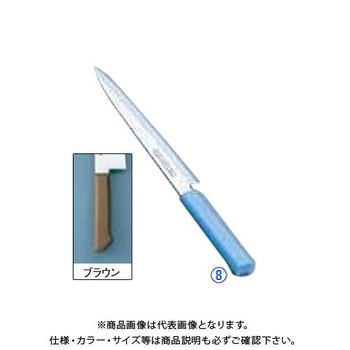 TKG 遠藤商事 マスターコック抗菌カラー庖丁 柳刃 MCYK-270 ブラウン AMSF0276A 6-0311-0816