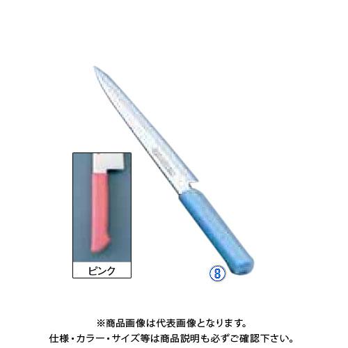 TKG 遠藤商事 マスターコック抗菌カラー庖丁 柳刃 MCYK-270 ピンク AMSF027PI 6-0311-0817
