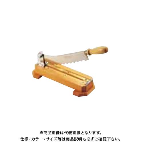 TKG 遠藤商事 マトファ フランスパンカッター 120061(刃渡240mm) AHL40116 6-0315-0301