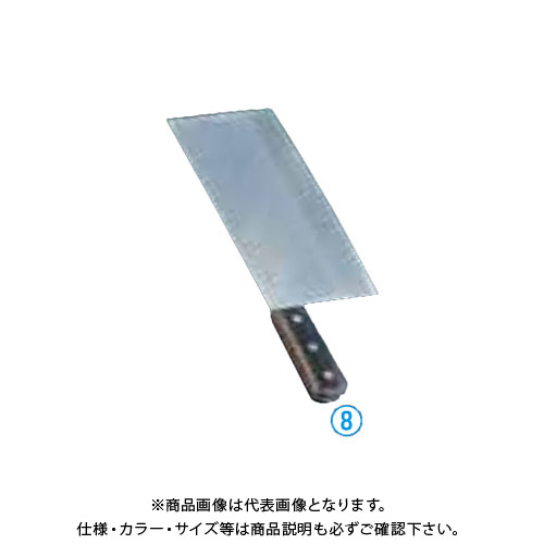 TKG 遠藤商事 堺孝行 イノックス 中華庖丁 21cm ATY842 6-0317-0802