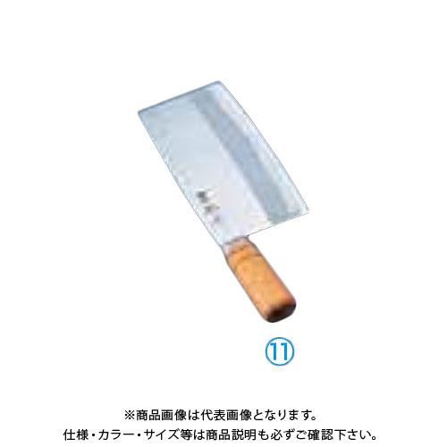TKG 遠藤商事 杉本 中華庖丁 1号 4001 ASG11 7-0321-1101